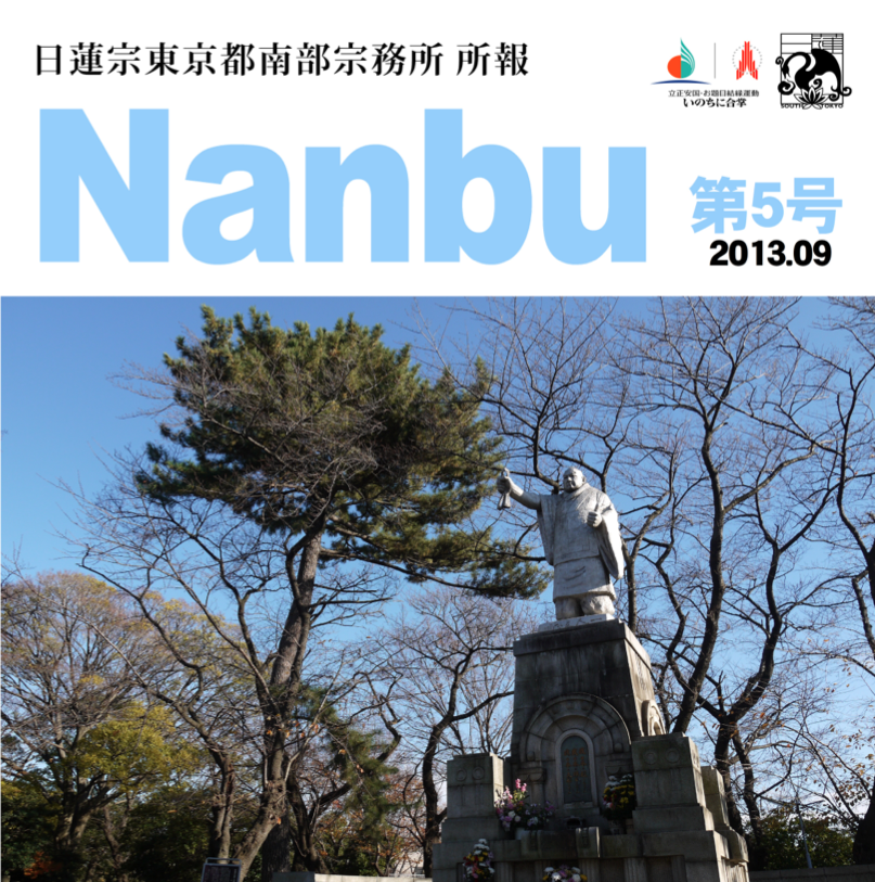 nanbu05_head